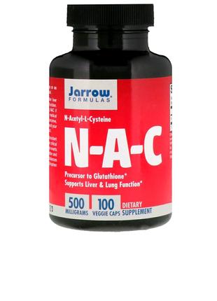 N-acetyl-L-cysteine, цистеїн, цистеин, 500, 100капс