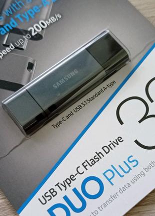 Usb 3.1 + Type-C флешка подвійна Samsung Duo Plus 32 GB швидкісна