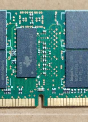 Память Hynix 2Rx4 PC2-5300P 4Гб DDR2