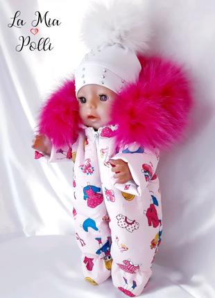одежда для кукол беби борн