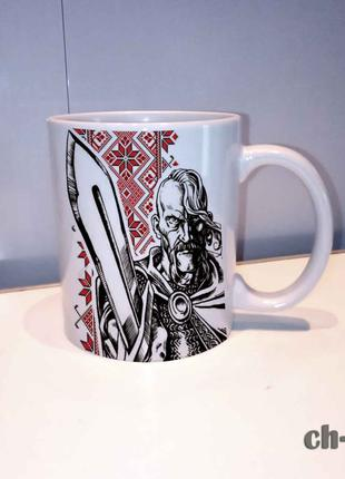 Чашка для мужчин козак