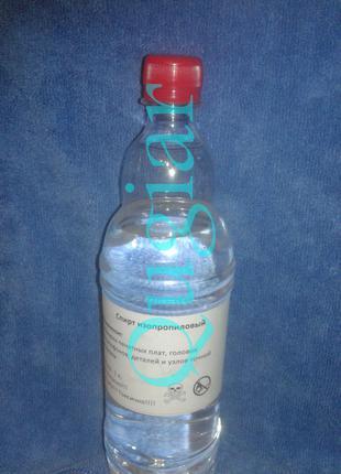 Изоропиловый спирт Универсальный очиститель 99.9%, INEOS Германия