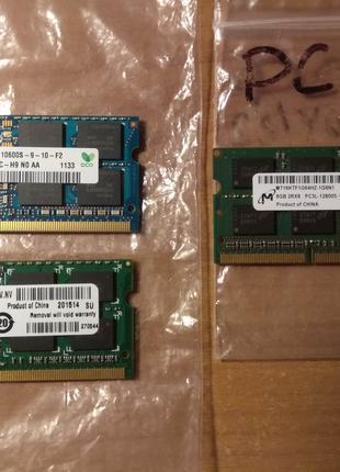 Ddr3 sodimm 8gb pc3 pc3l для ноутбука одной планкой Hynix Crucial