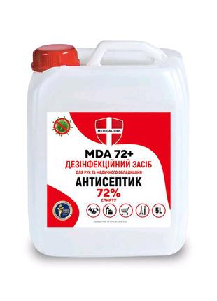 Антисептик MDA-72+, 5л сертифицированный