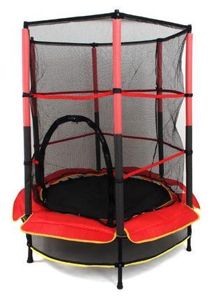 Детский Игровой батут с сеткой Диаметр 140 см