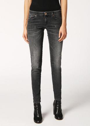Diesel 26/32 серые зауженные джинсы