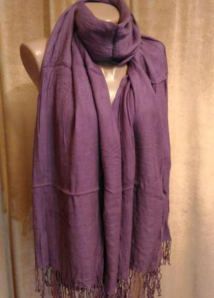 Кашемировый шарф фиолетового цвета