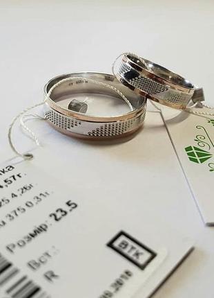 Кольцо обручальное серебро 925 с золотом зр6037