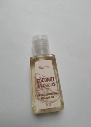 Антисептик, санитайзер saaniti кокос ваниль