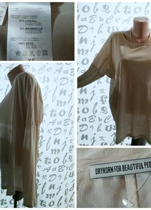 Drykorn for beautiful people шёлковая блуза немецкого бренда