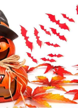 Летучие мыши красные, на скотче для Halloween - в наборе 12шт