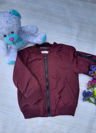 Теплый бомбер- куртка на мальчика