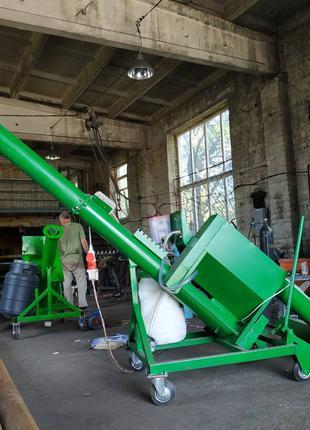 Протравитель погрузчик семян шнековый ПНШ-5 (Виробник)