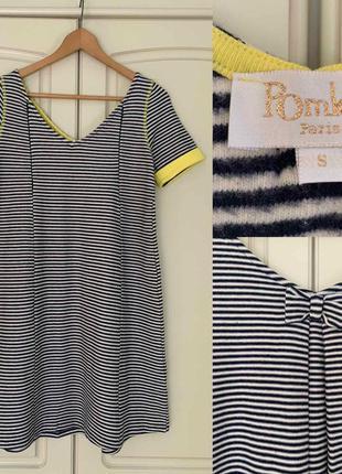 Платье для кормящих мам pomkin, новое!