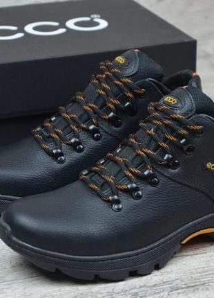 Легкие кожаные зимние мужские ботинки р.40-45 наложенный платеж