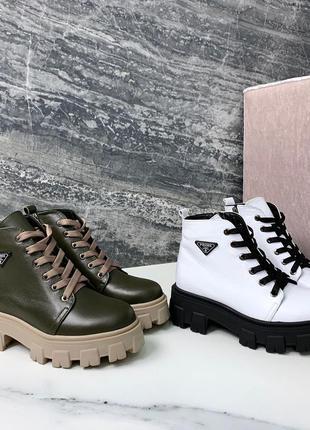 Белые кожаные демисезонные ботинки на тракторной подошве,белые...