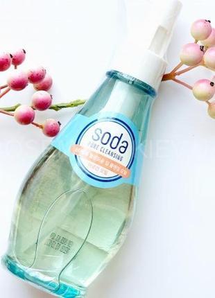 Гидрофильное масло holika holika soda pore cleansing deep clea...