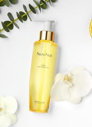 Очищающее масло для умывания novage