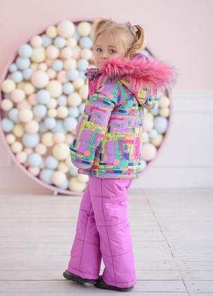 Детский зимний костюм на девочку