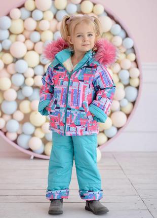 Детский зимний костюм на девочку: