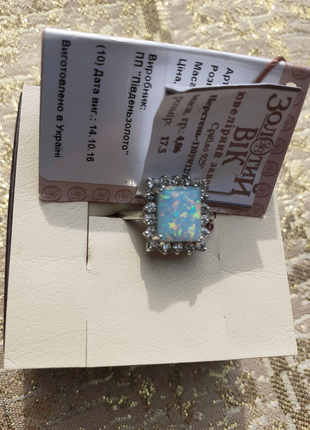 Кольцо серебро с камнем опалом на размер 17,5см и поможет подойти