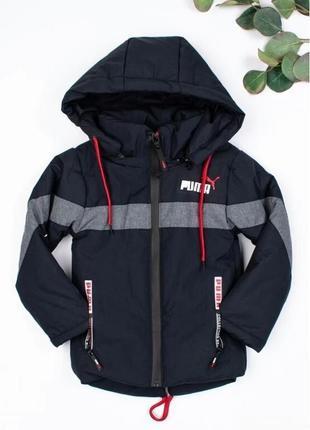 Теплая куртка рuma на мальчика