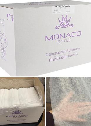 Одноразовые полотенца monaco, 100 шт