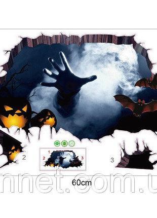 Наклейка для Хэллоуина - размер наклейки 45*60см