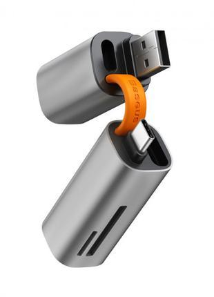 Переходник BASEUS Mini-Cabin card reader |USB/Type-C, SD/TF Cards