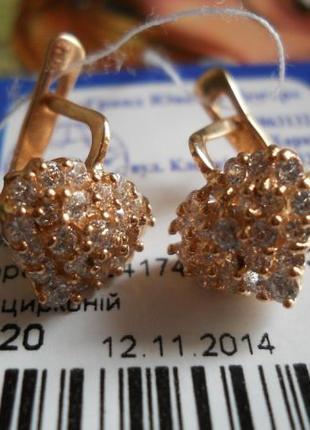 Золотые серьги сердечки 585 пробы,вес 3,64гр. - цена снижена.