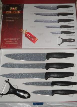 Набор ножей 6 предметов Zillinger