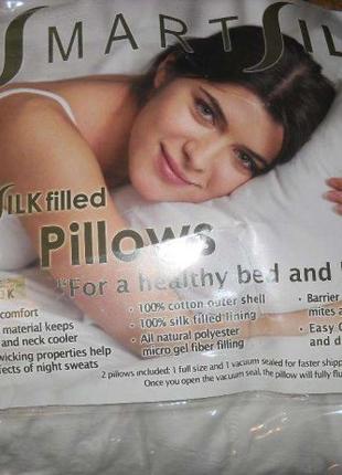 Подушка для тех - кто страдает аллергией. Наполнитель шелк.