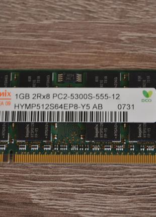 Оперативная память Hynix 1Gb DDR2 SO-DIMM 667MHz