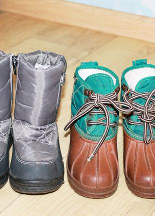 Комплект зимних ботинок