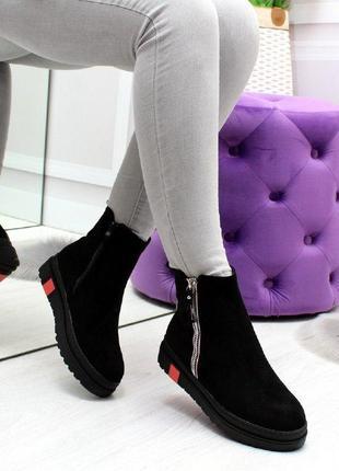 Чёрные замшевые зимние ботинки / полусапоги. 35-41