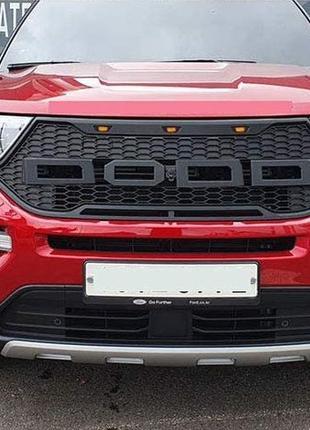 Решетка радиатора Ford Explorer 6 (2020+) тюнинг Raptor