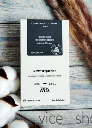 Zara next sequence eau de toilette духи парфюмерия туалетная в...