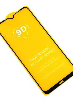 Защитное стекло 9D XIAOMI RedMi Note 8 Black (тех. упаковка)