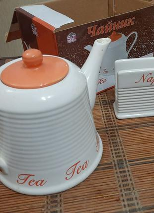 Набор посуды керамический чайник и салфетница