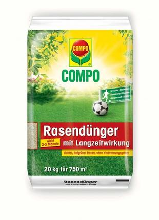 Удобрение Compo для газона на 3 месяца 1 кг
