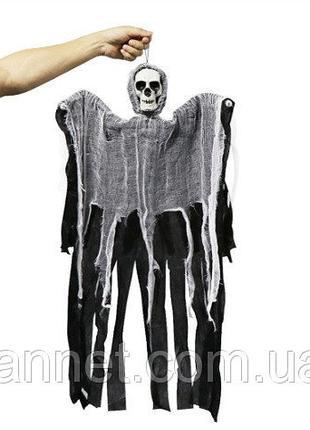 Декор привидение для Halloween - размер приблизительно 80*55см