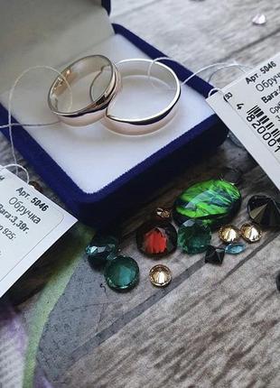 Кольцо обручальное серебро 925 с золотом с гравировкой зр5046