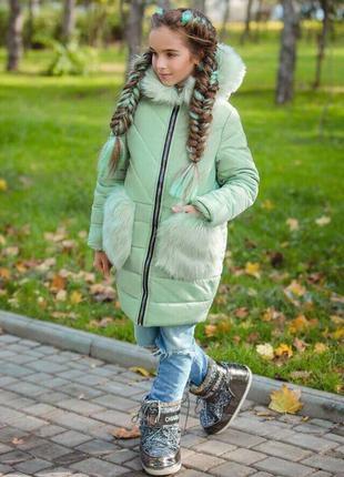 Куртка  детская -подросток для девочки (пуховик) осень-зима