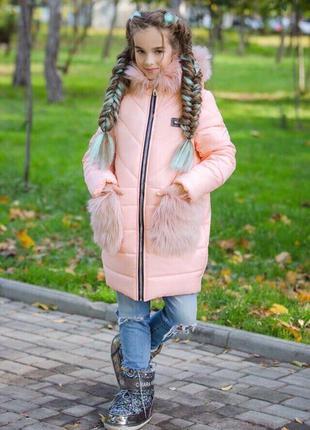 Куртка детская -подросток для девочки (пуховик) осень-зима, ро...