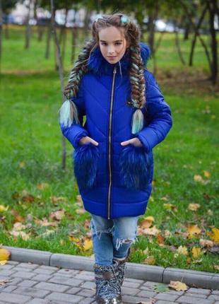Куртка детская -подросток для девочки (пуховик) осень-зима, синяя