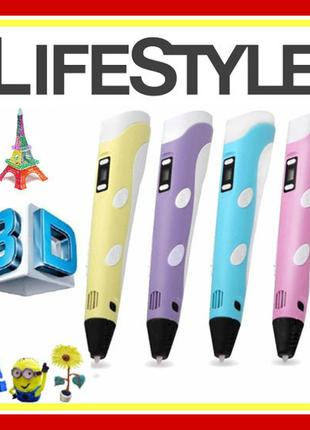 Акция! 3D Ручка для ребенка 3D Pen LCD-дисплеем 2 RP 100B Киев !