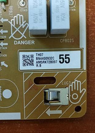 Блок питания L55E6-NHS, BN44-00932C для  samsung Ue55nu7179