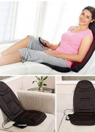 Массажная накидка на кресло вибрационная с пультом управления