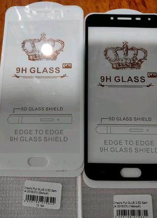 Захисне скло Защитное стекло Samsung J4 2018 (5d )