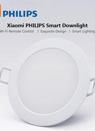 Точечный светильник Xiaomi Philips Zhirui - управление по WIFI, у
